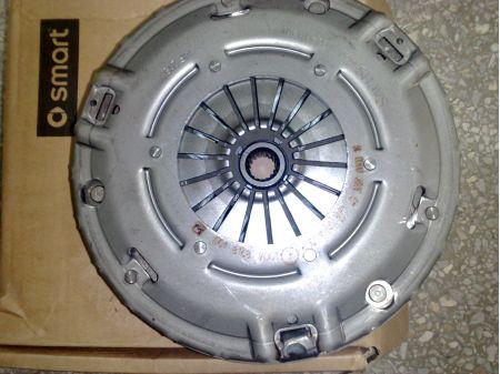 Δισκοπλατο 700cc 450